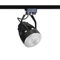Adjustable Track Floodlight E27 10W PAR30 LED 940 lm for 3phase Track Black