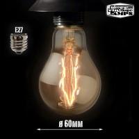 Lampadina vintage a61 25w goccia e27 filamento carbonio