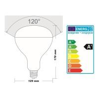 Daylight Italia Lamp R125 LED E27 10W 2700K 1005 lm Dimmable for Flos Parentesi