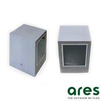 Ares Ganos applique esterno IP65 1x35W grigio