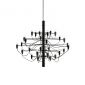 Flos 2097 Matt Black Suspension Pendant Chandelier By Gino Sarfatti, 1958