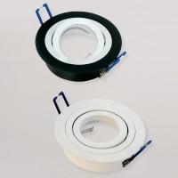MOLVENO LIGHTING Maya LED Adjustable Recessed Spotlight Black D.93mm