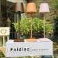 Ai Lati POLDINA LED Table Lamp 2W 3000K Rechargeable IP54 Outdoor Corten