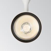 Ideal Lux Smile Grande 30W LED COB Proiettore da Binario Cilindrico Faretto Orientabile
