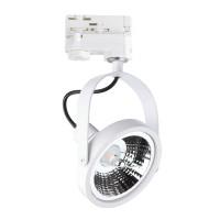 Ideal Lux Glim Track Faretto a LED Orientabile da Binario Monofase per Interno
