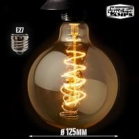 lampadina vintage g125 60w globo spirale e27 filamento carbonio